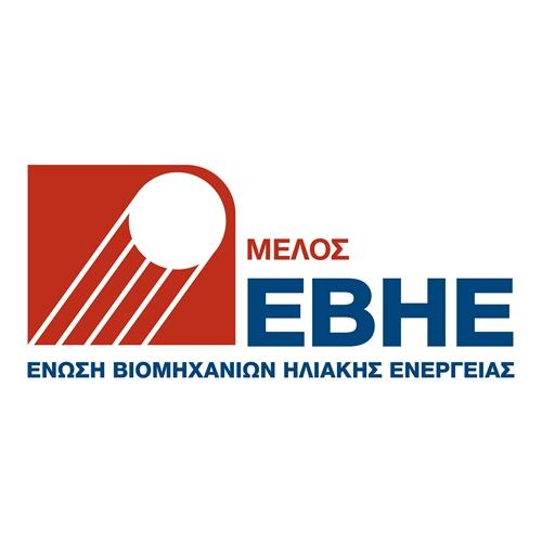 Ένωση Βιομηχανιών Ηλιακής Ενέργειας: EBHE