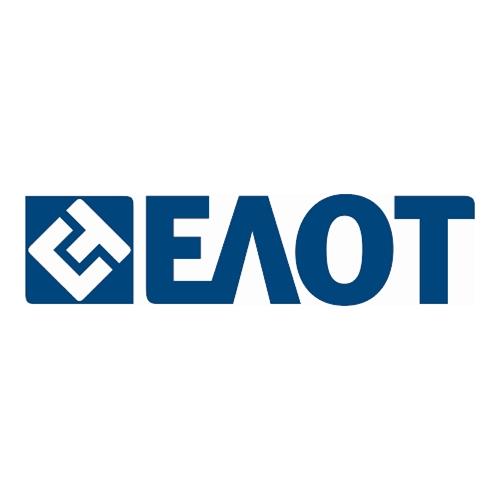 ΕΛΟΤ: Ελληνικός Οργανισμός Τυποποίησης