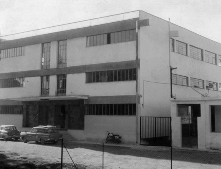 MELPO - ΠΕΙΡΑ ΚΑΙ ΣΙΓΟΥΡΙΑ ΑΠΟ ΤΟ 1949